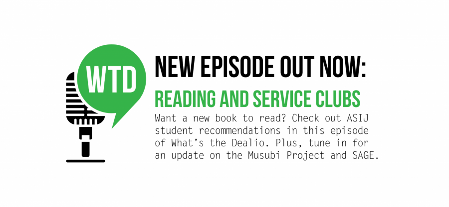 What's the Dealio? - Episode 24: Reading and Service Clubs
