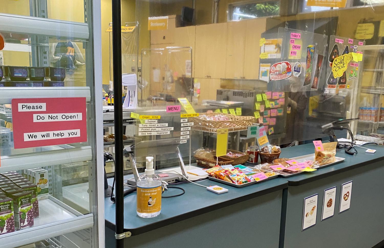 In Praise of the Kiosk